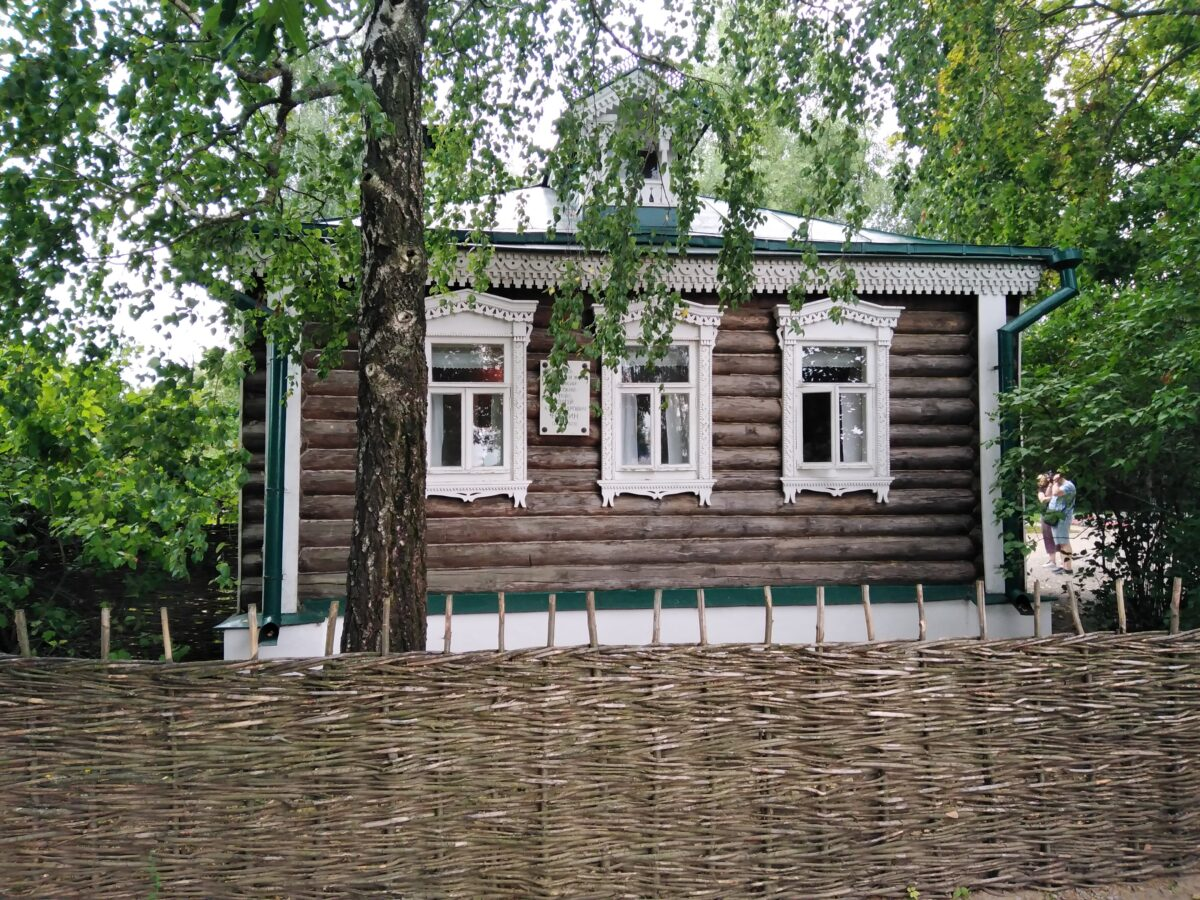 Kostantinovo, casa natale di Sergej Esenin